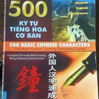 500 KÍ TỰ TIẾNG HOA CƠ BẢN của bichthuy55 tại Thành Phố Tuy Hòa, Phú Yên - 2651620
