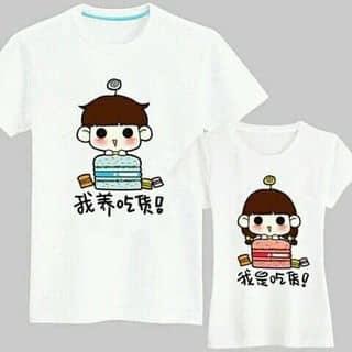 Áo đôi của nguyenthao1666 tại Yên Bái - 2548181