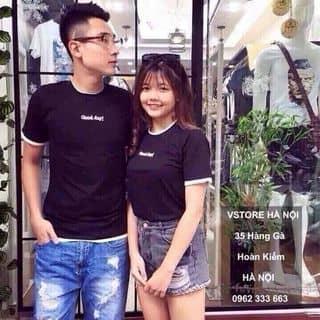 Âo đôi của annhipham tại Quảng Bình - 2891649
