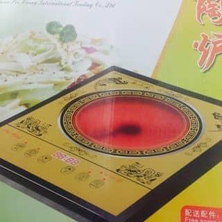Bếp hồng ngoại của thuyle129 tại Chợ Đêm Đà Lạt, Thành Phố Đà Lạt, Lâm Đồng - 879943