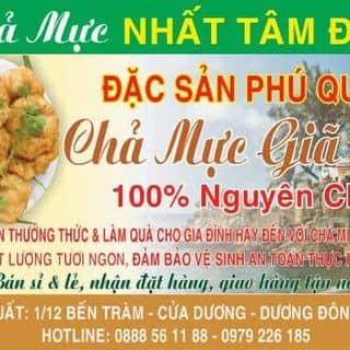 Chả mực nhất tâm Đức  của chamucnhattamduc tại Chợ Dương Đông, Huyện Phú Quốc, Kiên Giang - 910866