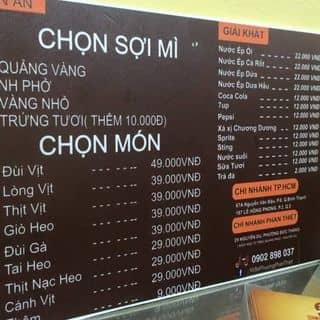 đây là menu nhé của kiwiile tại 29 Nguyễn Du,  P. Đức Thắng, Thành Phố Phan Thiết, Bình Thuận - 514793