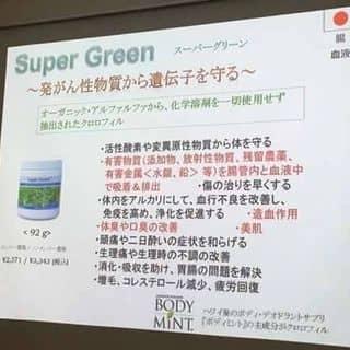 DIỆP LỤC SUPER GREEN của baoanh109 tại Hòa Bình - 2293177