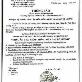 Hồng âm tiêu viêm  của nhuquyen9 tại Yên Bái - 3302640