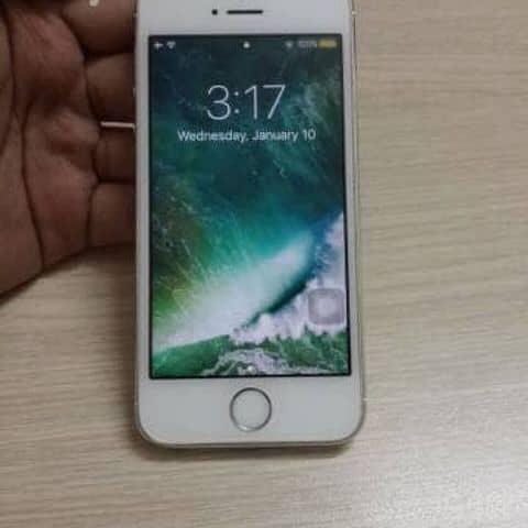 Iphone 5s lock nhật - 142587021 duongpham84 - Cửa hàng điện tử 0 - Giao hàng