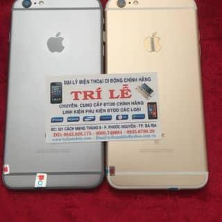 IPHONE 6S PLUS GOLD GREY của minhquanmobile1 tại Bà Rịa - Vũng Tàu - 1912761