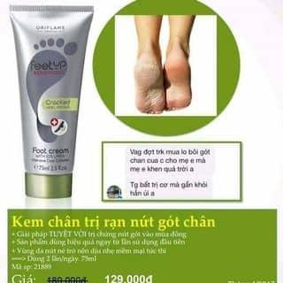 Kem trị nứt gót chân  của nangmai9 tại Shop online, Quận Tân Phú, Hồ Chí Minh - 2908635