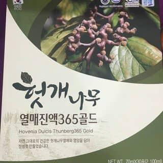 Mát Gan & giải độc của daohuong45 tại Shop online, Huyện Bình Giang, Hải Dương - 3216989