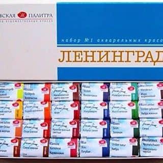 Màu nước lenin 24 màu  của haanhphan19 tại Kiên Giang - 1744718