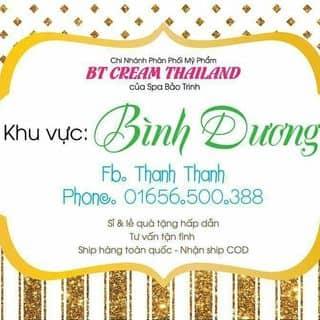 Mỹ phẩm trắng da cao cấp BT CREAM THAILAND của thanhthanh524 tại Bình Dương - 1085893