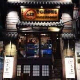 Nhà hàng thịt nướng Nhật Bản của tuyetpty tại 105 Ngô Quyền, phường 11, Quận 5, Hồ Chí Minh - 2937673