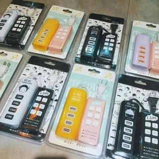 Ổ cắm sạc USB 4 cổng của jenna_hoang tại Hồ Chí Minh - 1573371