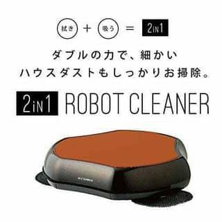 Robot lau nhà + hút bụi Nhật Bản của thunho3 tại Vĩnh Phúc - 884526