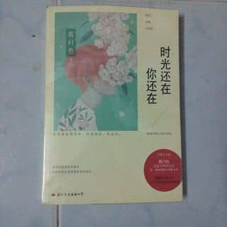 Sách ngôn, đam; photobook; sách ngôn bản Trung của bichan212 tại Hồ Chí Minh - 2467062