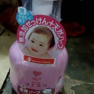 Sữa tắm cho bé iu của nakawaii20 tại 127/C2 Cô Giang, phường 2, Quận Phú Nhuận, Hồ Chí Minh - 598869