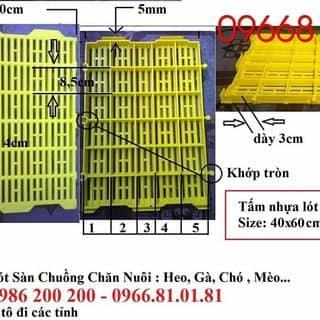 Tấm nhựa sàn chuồng chó size 40x60cm của minhhieuvt tại Bà Rịa - Vũng Tàu - 2370135