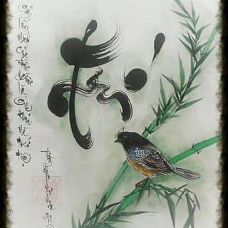 Tp chữ Trí của thuphapthienhoa tại Chợ Trà Vinh, phường 3, Thị Xã Trà Vinh, Trà Vinh - 1600699