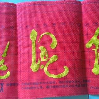 Tranh thêu chữ thập thành phẩm của voluyen1 tại Vĩnh Long - 1438819
