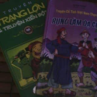 Truyện cười Việt Nam của longdangquoc tại Tp. Hoà Bình, Thành Phố Hòa Bình, Hòa Bình - 1006403