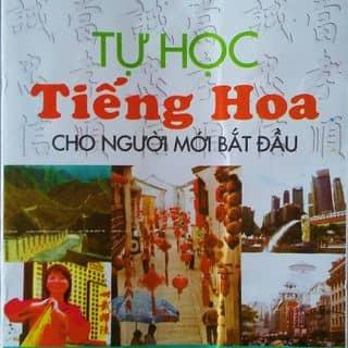 Tự Học Tiếng Hoa của bichthuy55 tại Phú Yên - 2635621