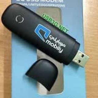USB 3G full mạng của shopeevn tại Shop online, Huyện Đắk Mil, Đắk Nông - 2195523
