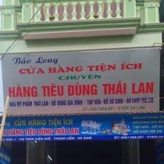 Hàng ăn vặt thái lan trên LOZI.vn